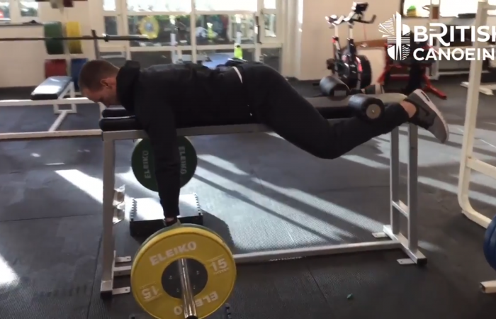Video: Canoe Lifting Series - Bench Pull