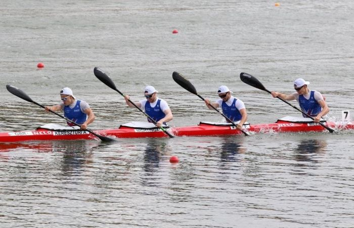 British Canoeing Canoe Sprint National Junior Crew Boat Process - 2020